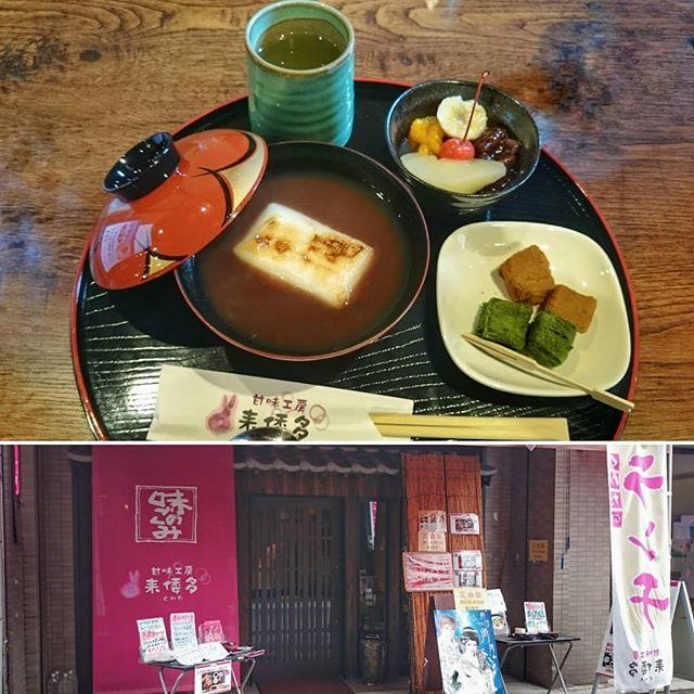 順番が逆になってしまいますが #第15回明石まちなかバル 〆の #デザート は #来倭多 さんで「甘味三昧」をいただきましたっ!しっかり甘いおぜんざいに上品なわらびもち、フルーツが入ったあんみつとスイーツてんこ盛りw(*´Д`) #明石市
